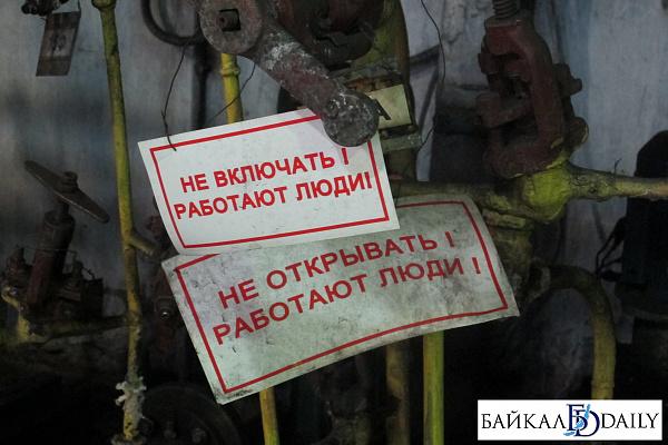 В Улан-Удэ реконструкция котельной в Загорске снизит вредные выбросы