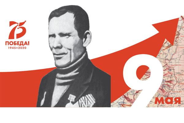О полном кавалере ордена Славы Петре Радикальцеве