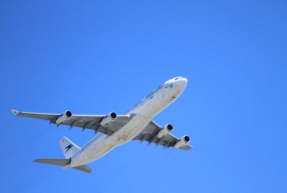 Скидки на авиабилеты пенсионеры дальнего востока