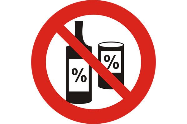 В Забайкалье ограничат продажу алкоголя в день трезвости
