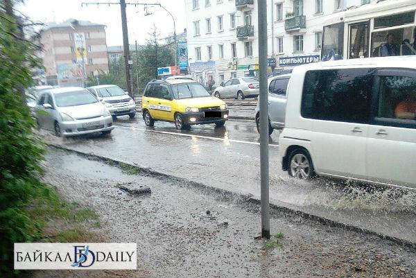 В Улан-Удэ из-за ливней введён режим повышенной готовности