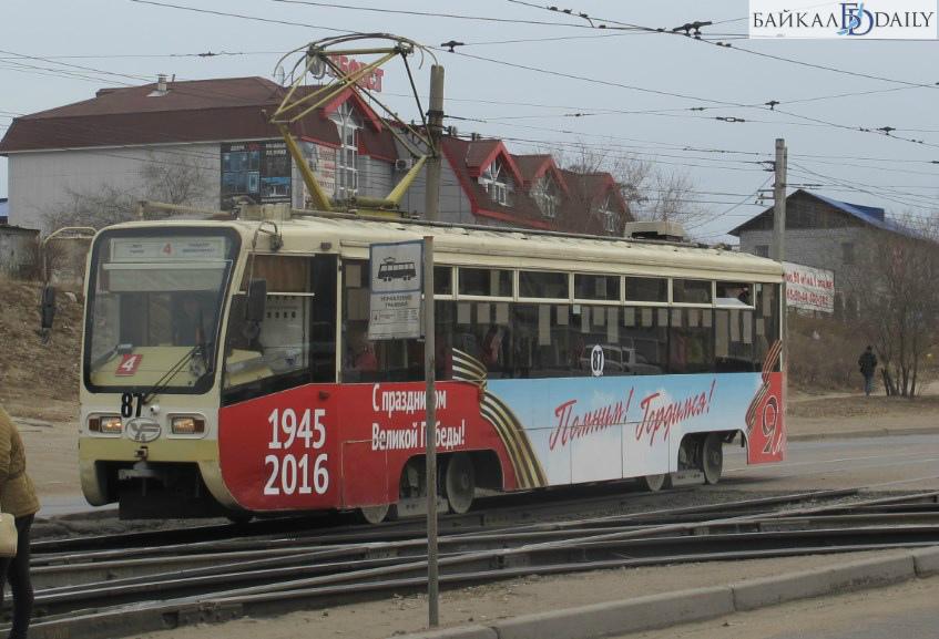 Улан-Удэ может ждать транспортная революция