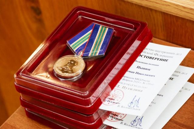 Замглавы МВД по Бурятии получил медаль