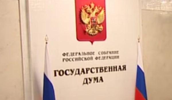 В Госдуме обсудят неэффективные поручения по Байкалу