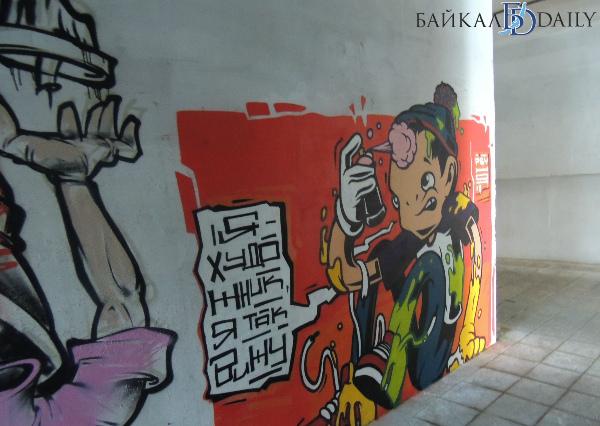 Улицы Улан-Удэ разрисовывают граффитисты из разных городов