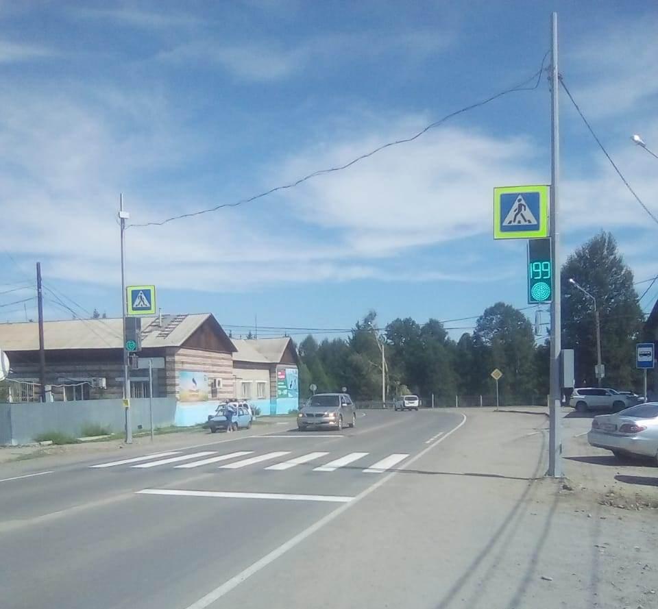 На границе с Монголией в Бурятии установили светофоры