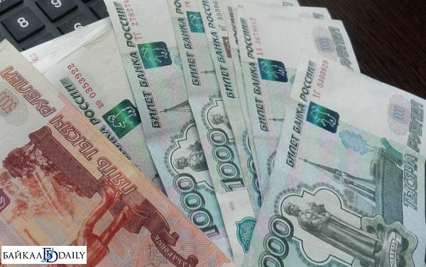 ВБурятии собрали 84% имущественных налогов отплана