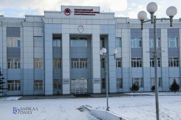 Почти 500 сотрудников Улан-Удэнского авиазавода получили награды