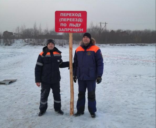 В Улан-Удэ два автомобиля провалились под лёд