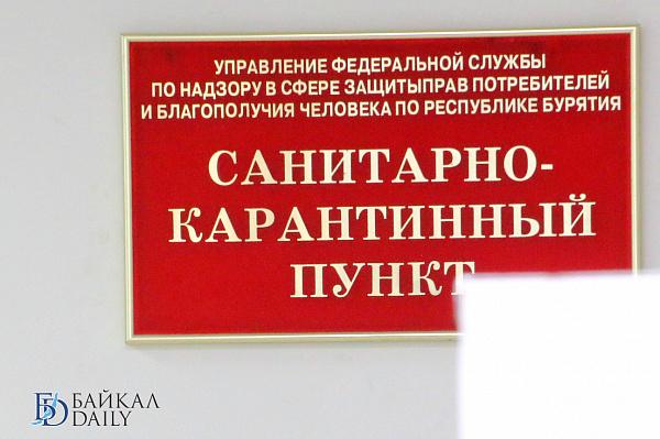Бизнесменов Бурятии обманывают лже-сотрудники Роспотребнадзора