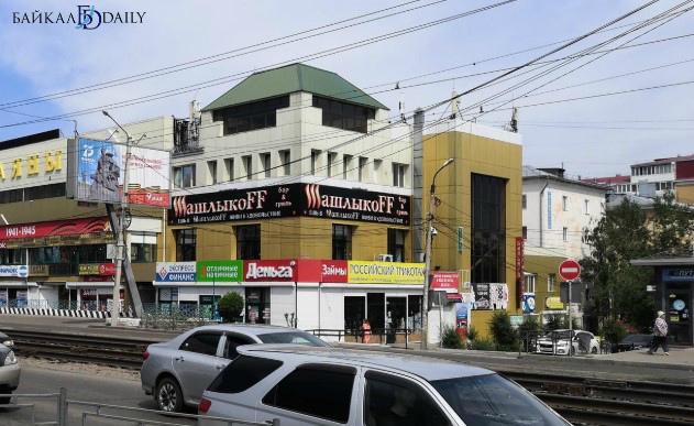 В Улан-Удэ прикрыли гриль-бар «Шашлыкофф»