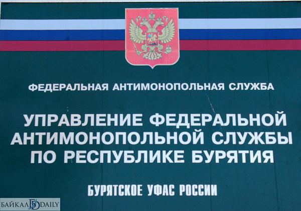 В Бурятии поставщик медсанчасти МВД пополнил чёрный список