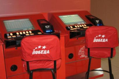 Игровые автоматы в улан-удэ играть в игровые автоматы бесплатно вулкан