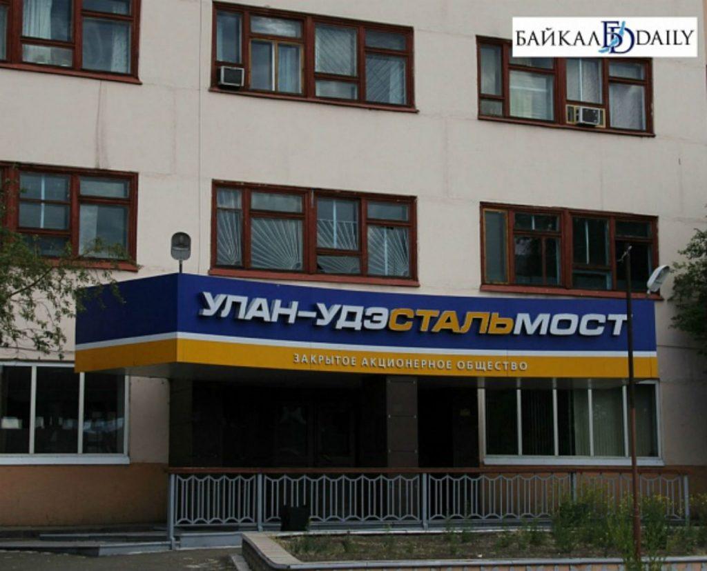 Стали известны подробности уголовных дел по «Улан-Удэстальмосту»