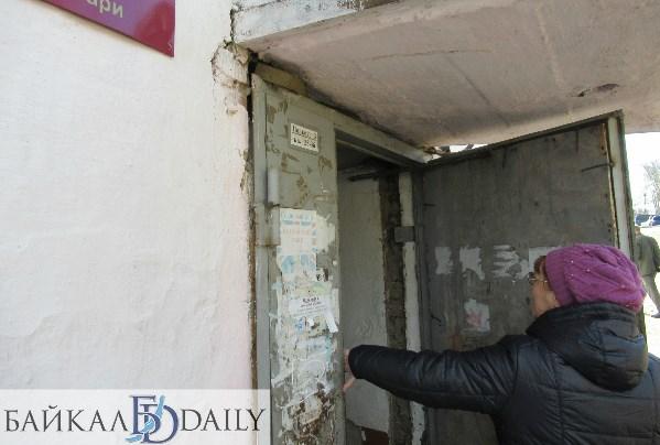 Жители Бурятии оспорили установленный «управляшкой» тариф