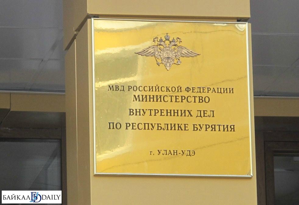 В Улан-Удэ полиция провела выемку документов в частном детсаду