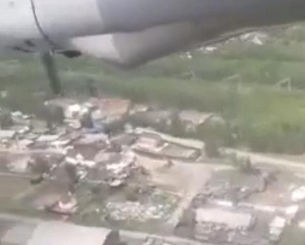 Появилось видео из потерпевшего крушение самолёта в Бурятии