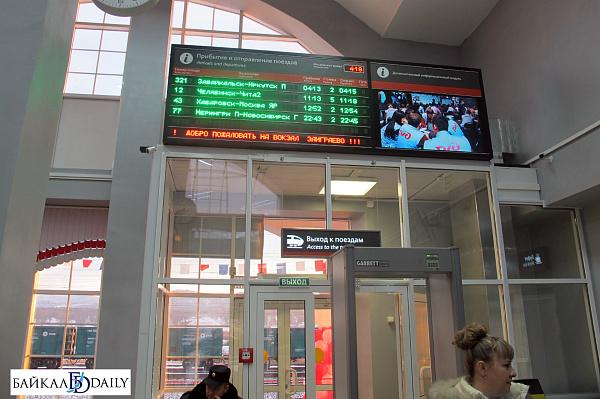 Расписание на вокзалах Бурятии будут указывать по местному времени