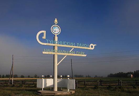 ВБурятии руководитель поселения реализовал два служебных автомобиля, аденьги забрал себе