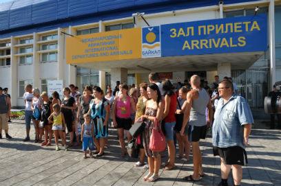 Беженцы в забайкальском крае