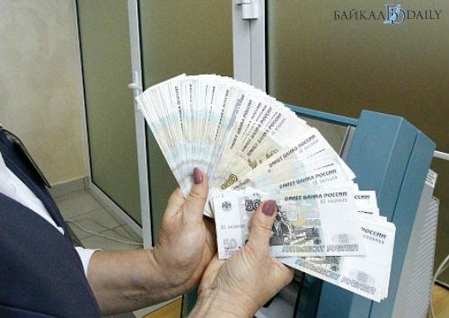 Бурятстат: Средняя зарплата в Бурятии – 40 тысяч