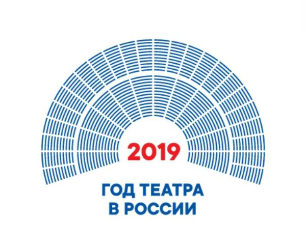 В Иркутске проходит зимний театральный марафон