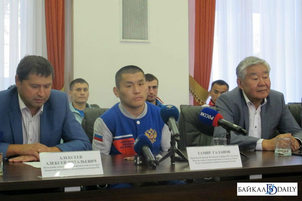 Бурятский боксёр завоевал золото на чемпионате России