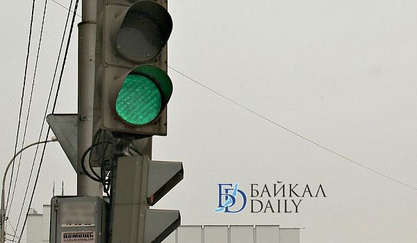 В Улан-Удэ отключат светофор на Борсоева