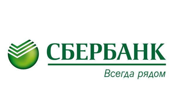 Сбербанк запускает SberPay — новую систему платёжных сервисов