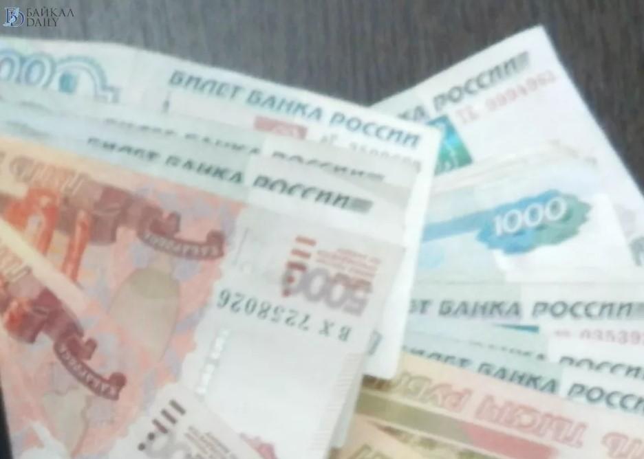 В Братске за взятки будут судить главного бухгалтера