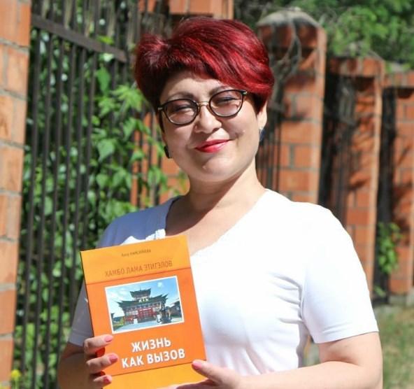 Пресс-секретарь Иволгинского дацана написала книгу про «нетленного ламу»