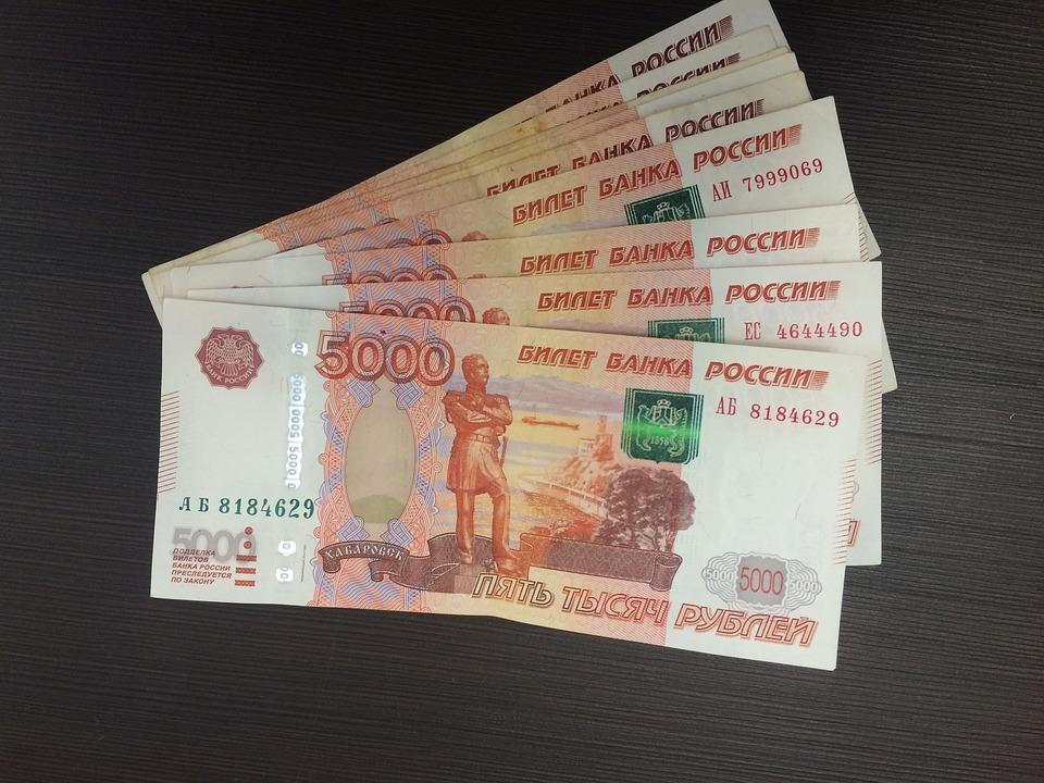 В Иркутской области 53 работникам задолжали 600 тысяч рублей зарплаты