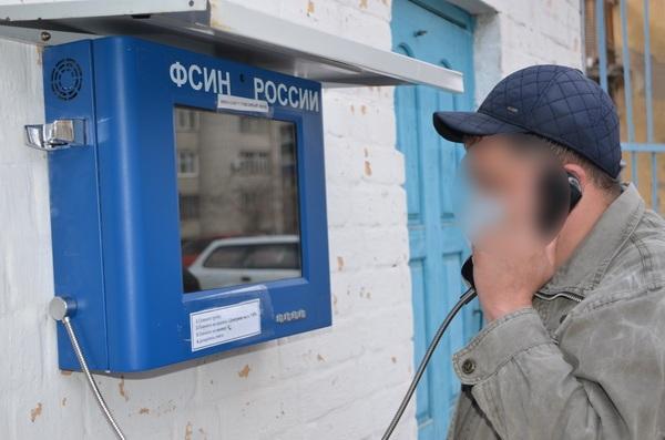 В Забайкалье установили терминал видеорегистрации для осуждённых