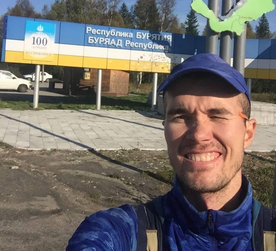 Бегун из Петербурга добрался до Улан-Удэ