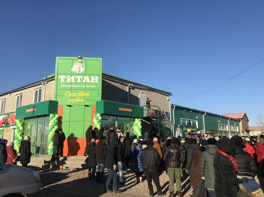 «Титан» открыл магазин в Джидинском районе Бурятии