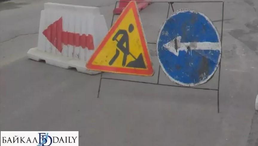 В Прибайкальском районе Бурятии приведут в порядок 5 км трассы