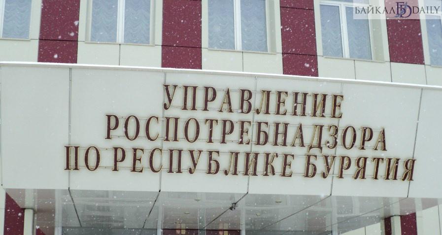 В Бурятии Роспотребнадзор устроил «горячую линию» по коррупции