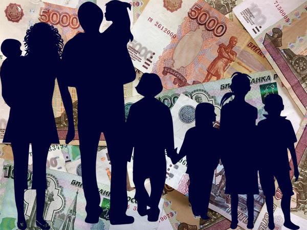 деньги в долг ангарск без паспорта перевод с карты быстробанка на сбербанк