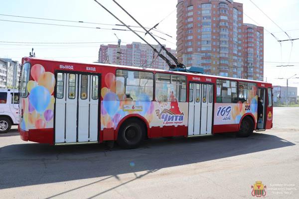 В Чите украсили троллейбус ко Дню города