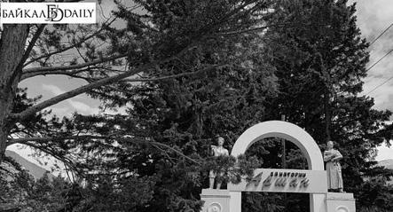 Глава Бурятии по котельной в Аршане: «Есть проблемы»