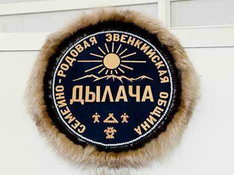 адвокат дмитрий васьков г иркутск фото
