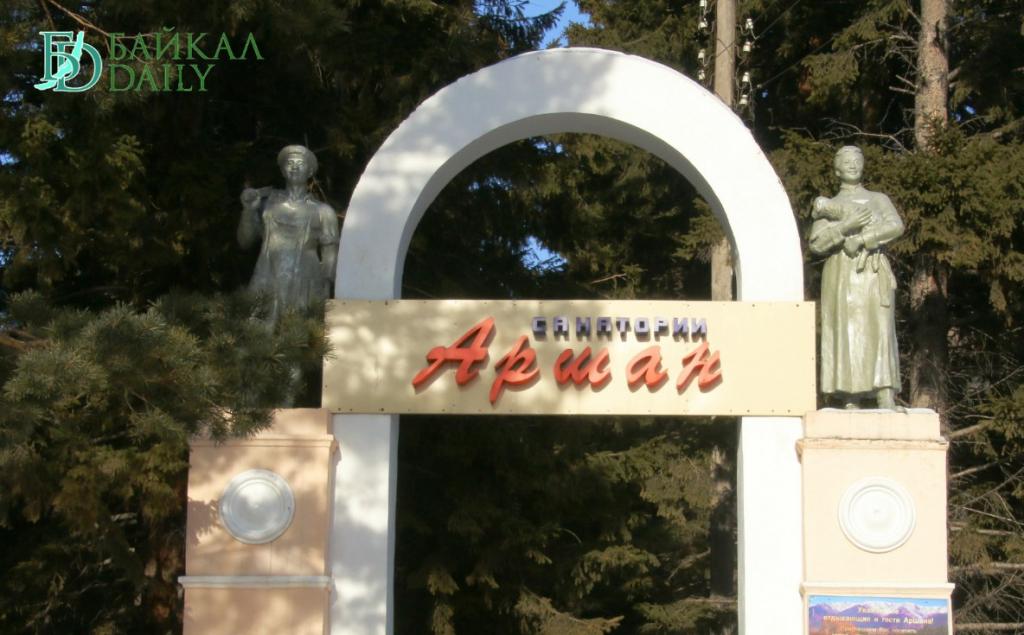 В Бурятии «Байкалкурорт» заплатил за свою медлительность 7,5 млн