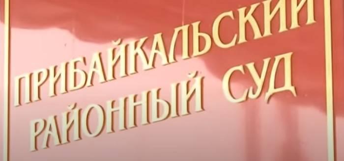 «Россия-24» рассказала о странностях вокруг дела Баира Жамбалова
