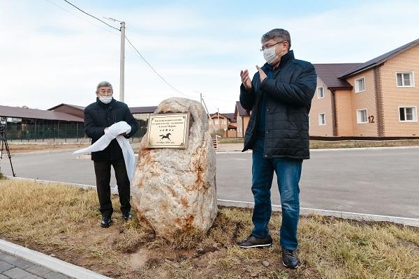 В Бурятии заложили первый камень пятизвёздочного отеля на Байкале