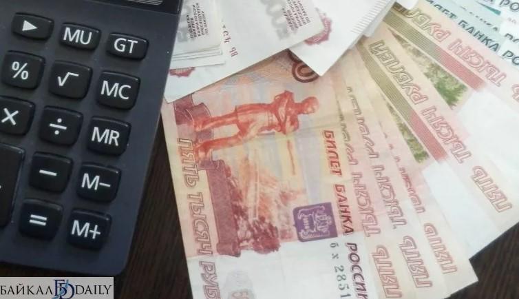 Жительница Иркутской области перевела лжеарендатором 293 тысячи