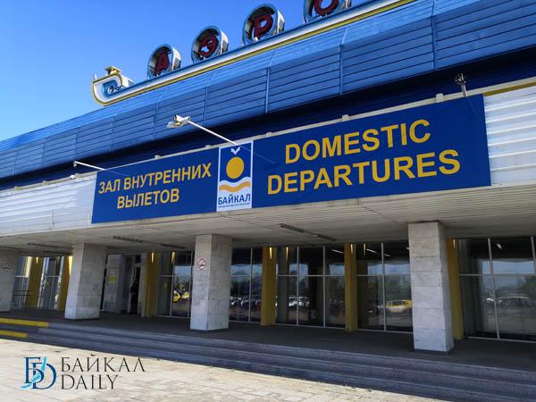 В Бурятии и Забайкалье появились новые субсидируемые авиамаршруты