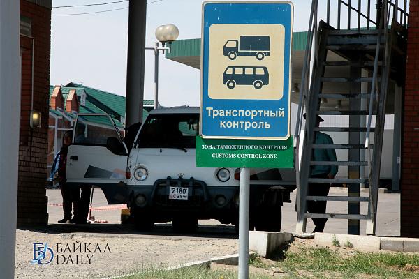 В Бурятии опровергли информацию о закрытии границы с Монголией