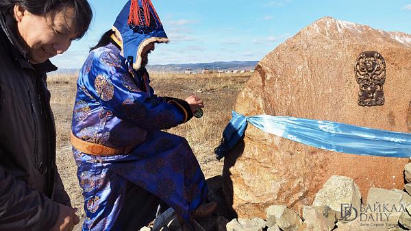 В Улан-Удэ отметят 2842 год