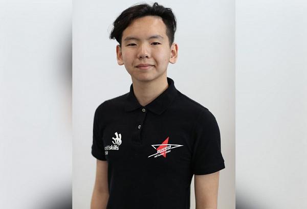Девятиклассник из Бурятии стал чемпионом мира в Worldskills