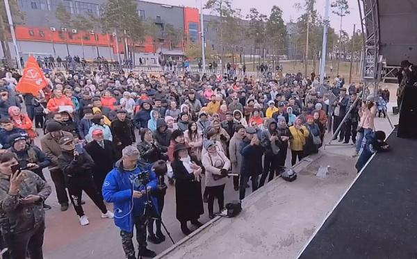 В Улан-Удэ прошёл второй протестный митинг